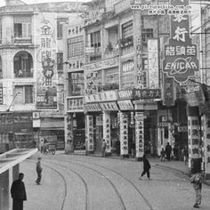 old Hong Kong * 1500 free paper dolls and toys Chinese paper dolls at The China Adventures of Arielle Gabriel, also free Chinese toys at Arielle Gabriels The Internaitonal Paper Doll Society *