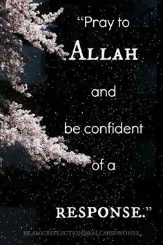 Allah - Only One Real God.