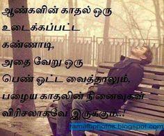 Kathal Tholvi Tamil Kaviphotos Love Failure Quote Fb Tamil Kadhal Tholvi Kavi Gal Tamil Sms Tamil Messages Love Sms Web Tamil Love Sms Sad L