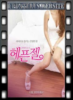 NONTON FILM STREAMING FLIRTY ZEL (2017) SUBTITLE INDONESIA Cinema 21, Cinema Online, Streaming Movies, Film Movie, Movies Online, Movie, Movies