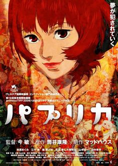 Paprika posters for sale online. Buy Paprika movie posters from Movie Poster Shop. We're your movie poster source for new releases and vintage movie posters. Manga Art, Manga Anime, Anime Art, Paprika Anime, Satoshi Kon, Detective, Anime Watch, Japanese Film, Japanese Poster