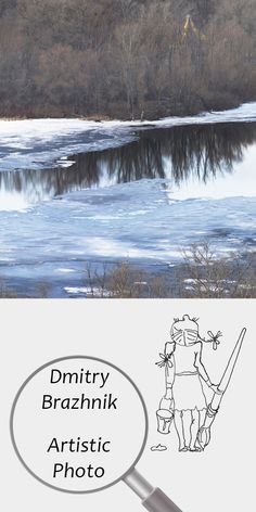 Dmitry Brazhnik   Artistic Photo   Printable   Design   Interior   Instant Download   Landscape Photography (fragment) Panorama   Full Color River Winter Spring Water Ice Reflection Blue Brown   №D-2006