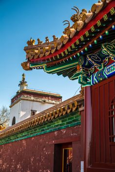 Summer Palace - Beijing, China.