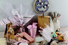 Οδηγός για ποδαράκια ραπτομηχανής - ftiaxto.gr O Love, Gift Wrapping, Gifts, Paper Wrapping, Presents, Wrapping Gifts, Favors, Gift Packaging, Present Wrapping