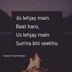 Jis lehjay main Baat karo Us lehjat main Sun'nabhi seekho Hindi Quotes On Life, Real Life Quotes, Reality Quotes, Heart Quotes, Jokes Quotes, True Quotes, People Quotes, Alhumdulillah Quotes, Heartless Quotes