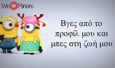 προφιλ Minions, Pikachu, Fictional Characters, Minion, Fantasy Characters, Minions Love, Minion Stuff