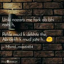 My Poetry, Poetry Quotes, Hindi Quotes, Quotations, Qoutes, Hell Quotes, Sad Quotes, Life Quotes, Diary Quotes