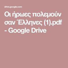 Οι ήρωες πολεμούν σαν Έλληνες (1).pdf - Google Drive Google Drive, Education, Onderwijs, Learning