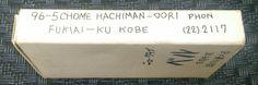96-5 CHOME HACHIMAN DORI PHON FUKIAI -KU KOBE (22) 2 117 VINTAGE SAFETY MATCHBOX