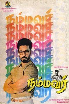Nammavar (1994)