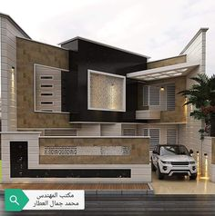 House Front Wall Design, House Gate Design, Bungalow House Design, Villa Design, Front Elevation Designs, House Elevation, Gate Designs Modern, Modern House Design, Wall Exterior