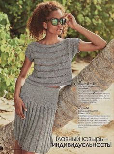 верена 6 View album on Yandex. Sweater Knitting Patterns, Knitting Designs, Knitting Stitches, Knit Patterns, Knit Skirt, Knit Dress, Knitting Magazine, Summer Knitting, Knit Fashion