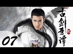 Sword Of Legend Season 2 - YouTube World Tv, Destroyer Of Worlds, Behind The Scenes, Drama, Darth Vader, Film, Season 2, Sword, Fictional Characters