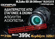 fotodesmos.gr - Αρχική