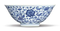 BLUE AND WHITE MING-STYLE 'FLORAL' BOWL YONGZHENG MARK AND PERIOD  Diameter 4 3/4  in., 12 cm