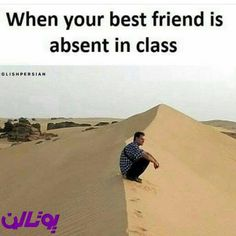 Super Ideas for quotes friendship humor bffs Funny School Jokes, Funny Jokes In Hindi, Some Funny Jokes, Crazy Funny Memes, Funny Facts, Funny Humor, Best Friend Quotes Funny, Friend Jokes, Bff Quotes