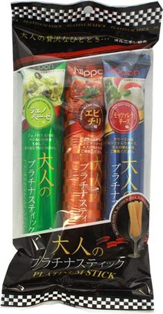 Platinum Stick (Umaibo Style) 3 Variety Pack - Showa Style Snack $1.80 http://thingsfromjapan.net/platinum-stick-umaibo-style-3-variety-pack/ #Japanese snack #delicious Japanese snack