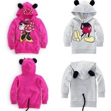 Like and Share if you want this  Baby Girls Boys Kids Cartoon Design Hoodies Sweatshirt Coat Clothes 1-6Y     Tag a friend who would love this!     FREE Shipping Worldwide     #BabyandMother #BabyClothing #BabyCare #BabyAccessories    Get it here ---> http://www.alikidsstore.com/products/baby-girls-boys-kids-cartoon-design-hoodies-sweatshirt-coat-clothes-1-6y/