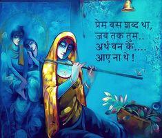 Quotes and Whatsapp Status videos in Hindi, Gujarati, Marathi Krishna Quotes In Hindi, Radha Krishna Love Quotes, Love Quotes In Hindi, Radha Krishna Pictures, Lord Krishna Images, Krishna Art, Radhe Krishna, Hanuman, Mahabharata Quotes
