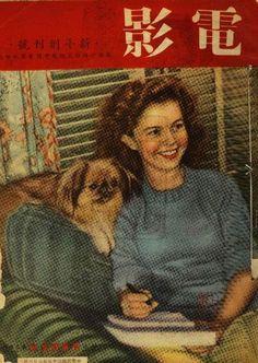 1946年民国时期的《电影》创刊号以秀兰·邓波儿为杂志封面