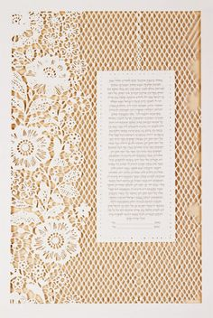 Ketubah with flowers by Ruth Mergi