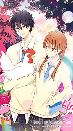 Shizuku and Haru _Tonari no Kaibutsu-kun Manga Love, I Love Anime, Awesome Anime, All Anime, Me Me Me Anime, Shizuku And Haru, Shizuku Mizutani, My Little Monster, Little Monsters