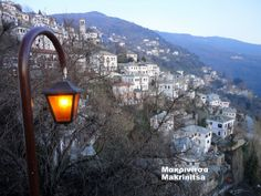 Mountain Village, Planet Earth, Outdoor Activities, My Dream, Planets, Greece, Adventure, Country, Waiting