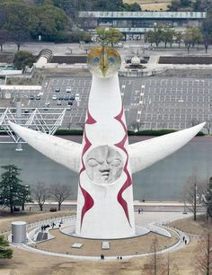Arata Isozaki, Unique Architecture, World's Fair, Osaka, Weird, Tower, Earth, Japanese, In This Moment