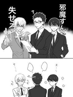 ハナ✿五執行達成 (@hana_hanaC) | Twitter Manga Detective Conan, Police Story, Conan Comics, Gosho Aoyama, Magic Kaito, Case Closed, Disney Fan Art, Resident Evil, Drawing Reference