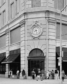 Rich's (department store) on Whitehall Street in Atlanta