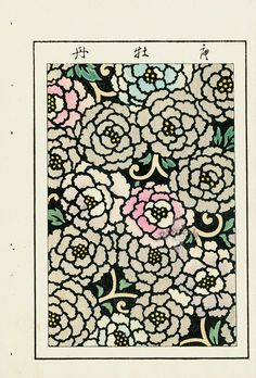 Japanese Woodblock Sample Designs Japanese Patterns, Japanese Prints, Japanese Design, Textures Patterns, Print Patterns, Meiji Era, Flower Ornaments, Antique Prints, Surface Pattern Design