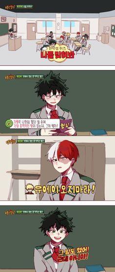 My Hero Academia Manga, Boku No Hero Academia, Where Do I Go, Art Memes, Webtoon, Anime Art, Character Design, Geek Stuff, Fan Art