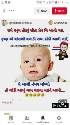 Most Funny Jokes In Gujarati : funny, jokes, gujarati, Gujarati, Jokes, Ideas, Jokes,, Quotes