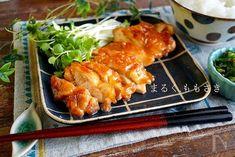 チキンの照り焼きはパパっと作れるので、  わが家では忙しい日によく作るおかずです。  こちらは、いつもの照り焼きでは無く、  お味噌を使って照り焼きを作りました。  お味噌を使うことで、西京漬けのようなお味になります。 Tandoori Chicken, Summer Recipes, Turkey, Meat, Ethnic Recipes, Summer Food, Turkey Country, Summer