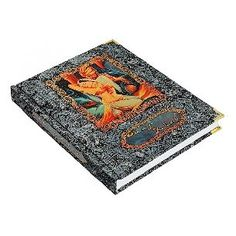 Рубайят Хайям О - Поэзия <- Книги <- VIP - Каталог | Универсальный интернет-магазин подарков и сувениров