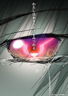 Suzaku...Please, kill me - Code Geass - Akito the exciled