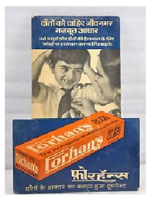 Forhan's toothpaste. Oh, there again! Children just disliked or even dreaded this toothpaste with a pungent taste. Adults seemed to love it though.