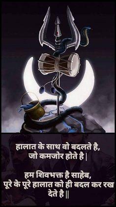 Shiv ji Shiva Linga, Mahakal Shiva, Shiva Art, Shiva Statue, Shiva Parvati Images, Kali Mata, Lord Shiva Hd Images, Trishul, Shiva Tattoo