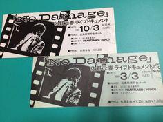No Damage -佐野元春 ライブドキュメント-