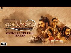 Mamangam - Telugu Movie