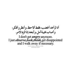 425 Best Arabic Quotes|Sayings images in 2019 | Arabic