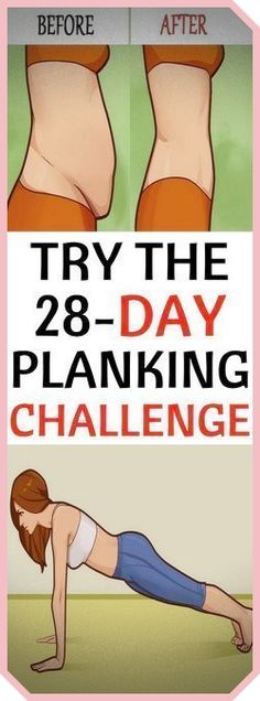 Gym Workout Tips, At Home Workout Plan, Workout Videos, At Home Workouts, Senior Workout, Easy Workouts, Plank Challenge, Workout Challenge, Thigh Challenge