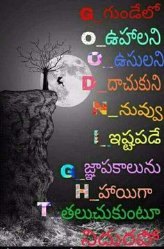 Chiru Good Night Image, Good Morning Good Night, Leaf Man, Night Messages, Sweet Night, Morning Greetings Quotes, Night Wishes, Broken Relationships, Good Night Quotes