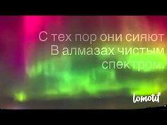 Когда разбилось сердце ( стихи о любви) - YouTube