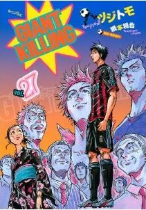 #Manga / Komik Terpopuler di Jepang 2013 [W17] 4 #comic #manga http://www.ristizona.com