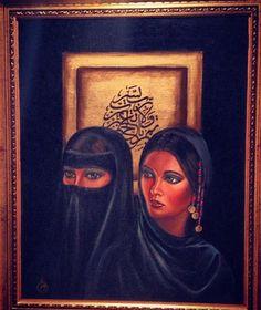 Islam, muslim , arab women