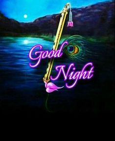 We send good night images to our friends before sleeping at night. If you are also searching for Good Night Images and Good Night Quotes. New Good Night Images, Good Night Love Messages, Beautiful Good Night Images, Romantic Good Night, Cute Good Night, Good Night Greetings, Good Night Gif, Good Night Wishes, Good Night Sweet Dreams
