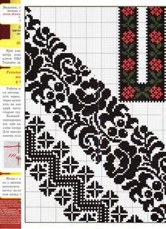 Hungarian Embroidery, Folk Embroidery, Cross Stitch Embroidery, Embroidery Patterns, Knitting Patterns, Cross Stitch Borders, Cross Stitch Charts, Cross Stitch Designs, Cross Stitching