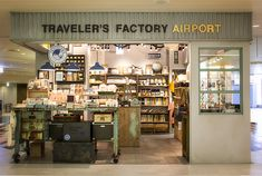 About TRAVELER'S FACTORY | TRAVELER'S COMPANY