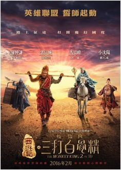 M.A.A.C. – Character Posters For THE MONKEY KING 2 Starring AARON KWOK. UPDATE: Teaser